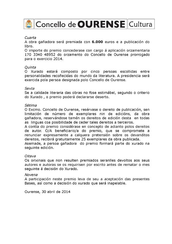 2014 Premio Vicente Risco narrativa 2