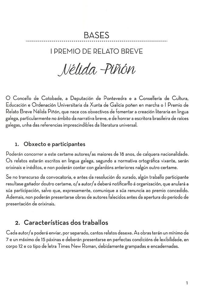 Concurso Nélida Piñón 1