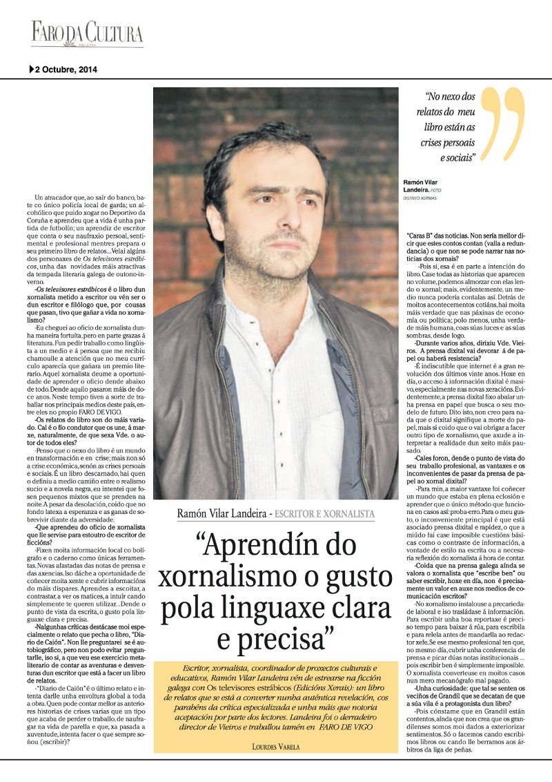 Entrevista a Ramón Vilar Landeira