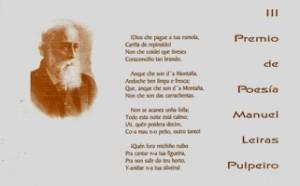 III Premio Leiras Pulpeiro