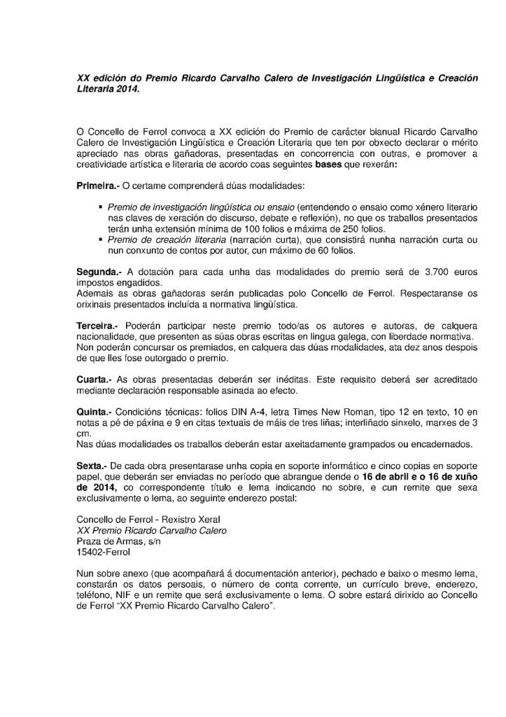 Premio Carvalho Calero 2014 1