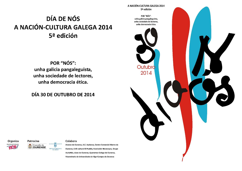 Programa Nós 2014 1