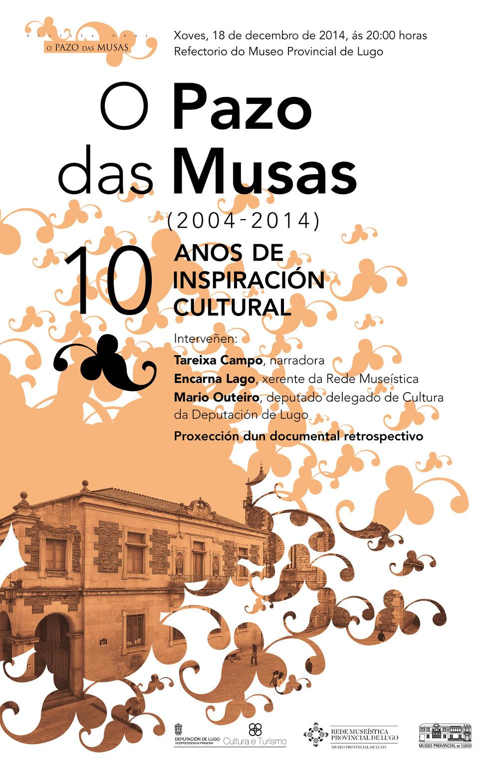 CARTEL Pazo_das_Musas_37 (18.12.2014)