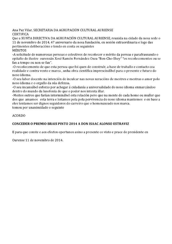 Premio Brais Pinto 2014 Isaac Alonso Estraviz
