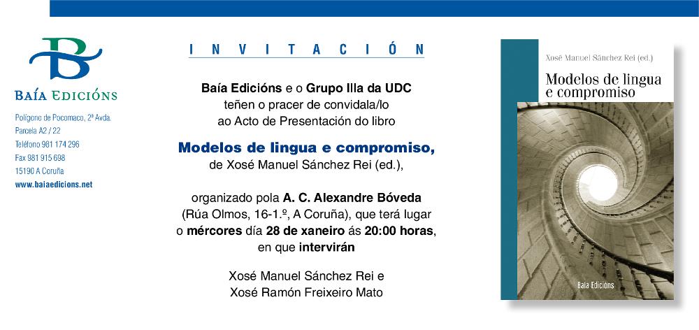 Invitac_Modelos_Lingua