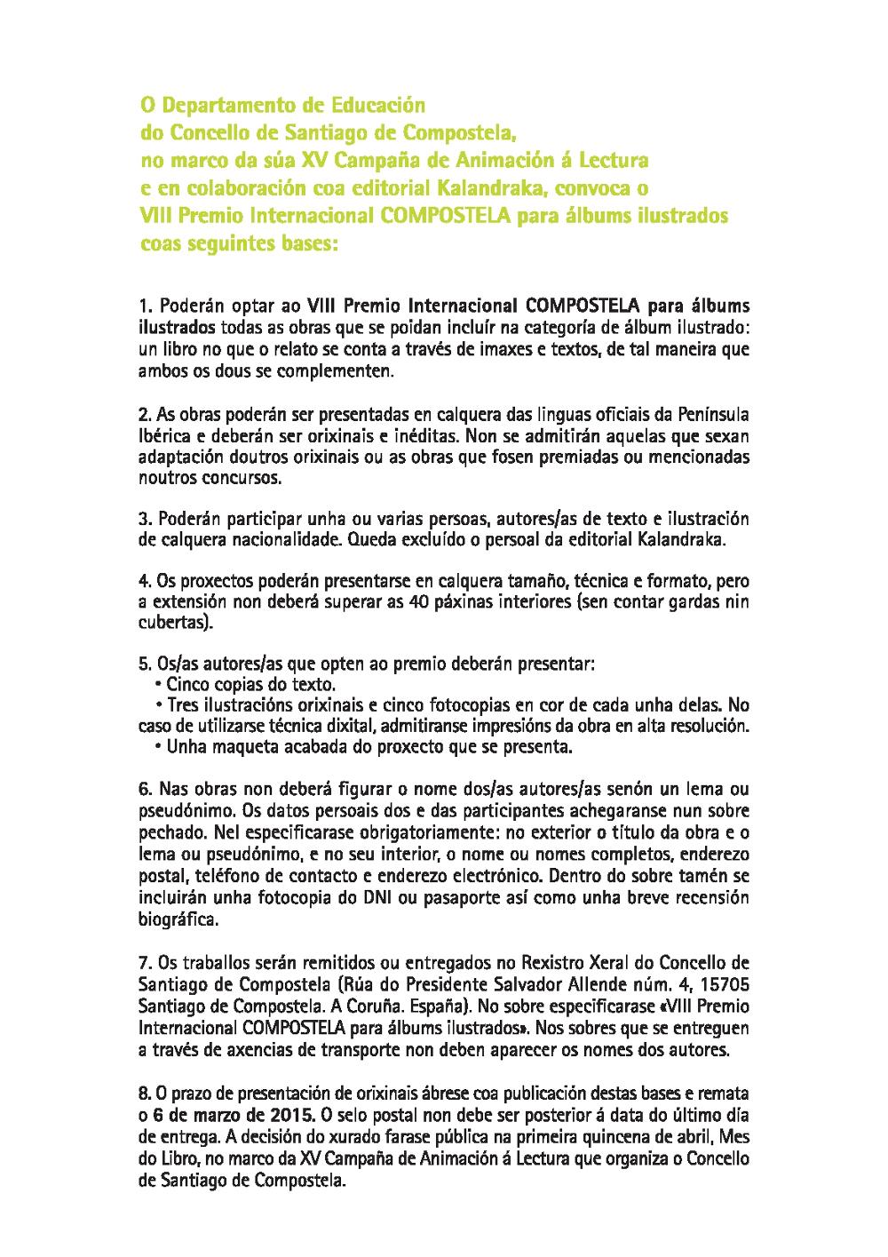 Premio Compostela 2