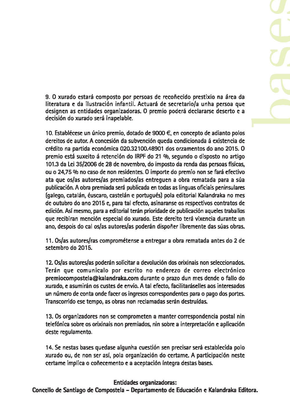 Premio Compostela 3