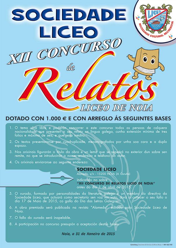 XII-Concurso-de-Relatos-Noia-2015