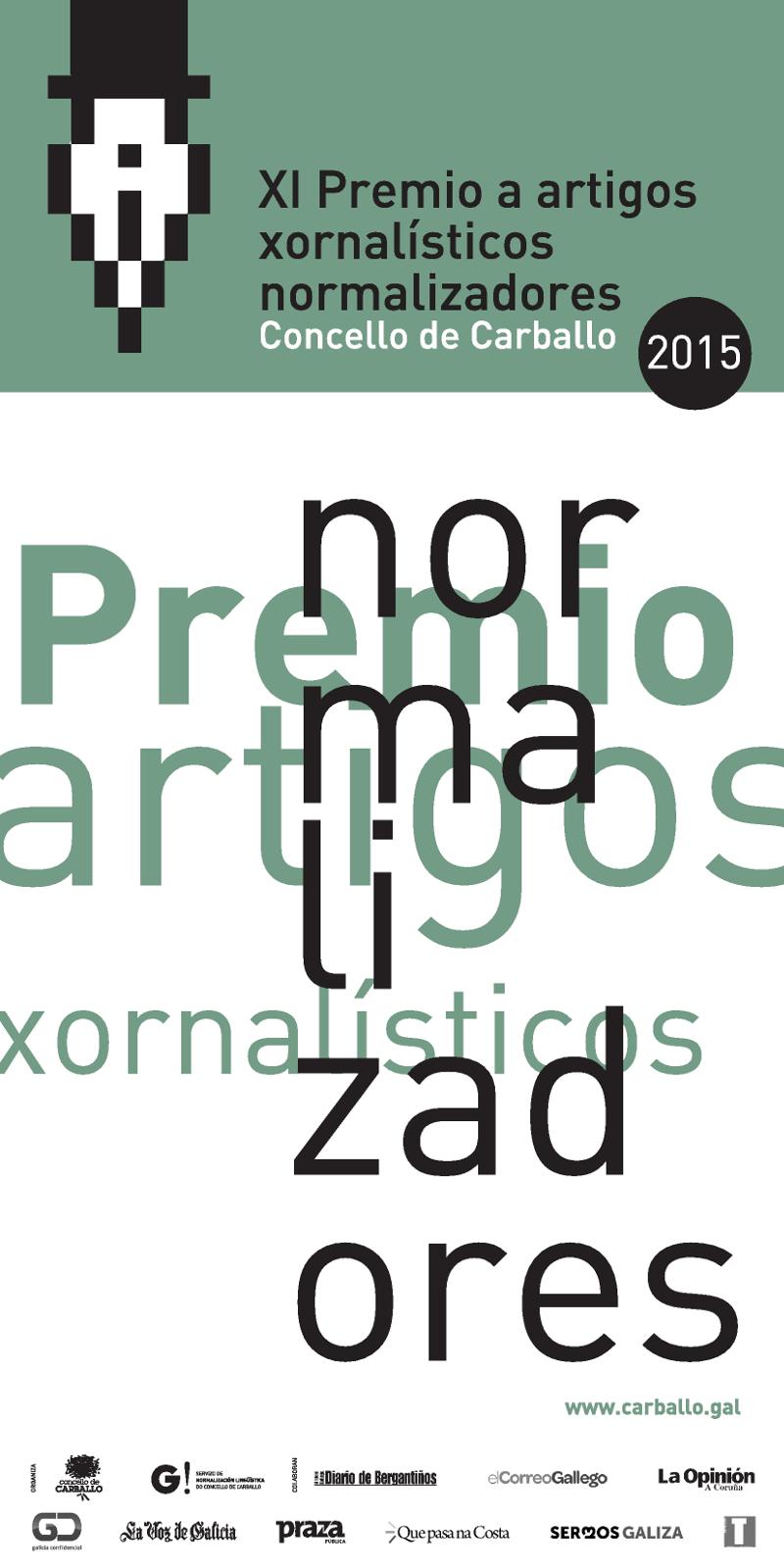 2015 Premio Artigos Carballo 1