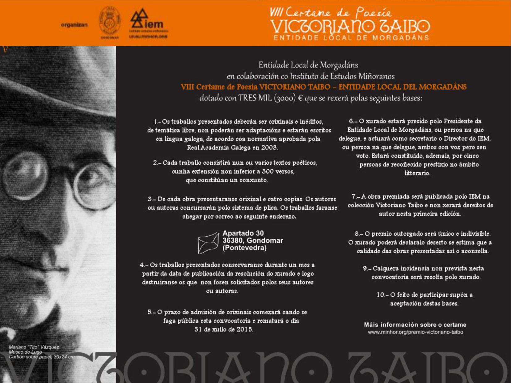 Bases_VIII_Premio_OK