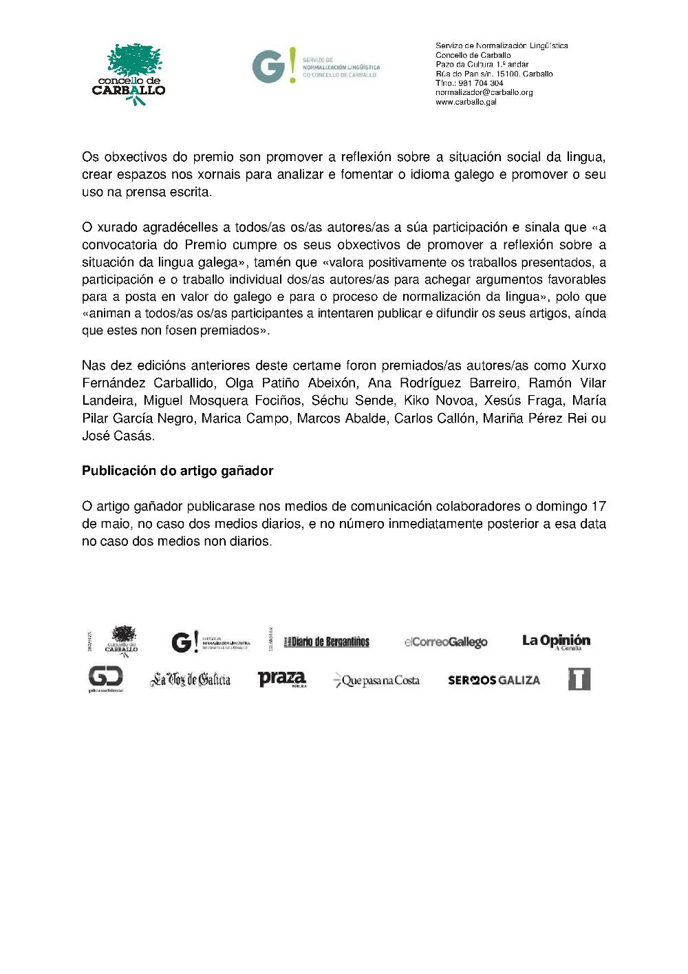 Resolución XI Premio artigos normalizadores Carballo 2