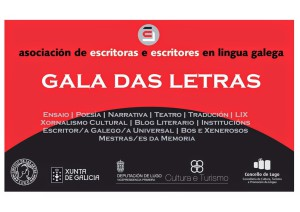 ConviteGalaLetrasAELG2015a