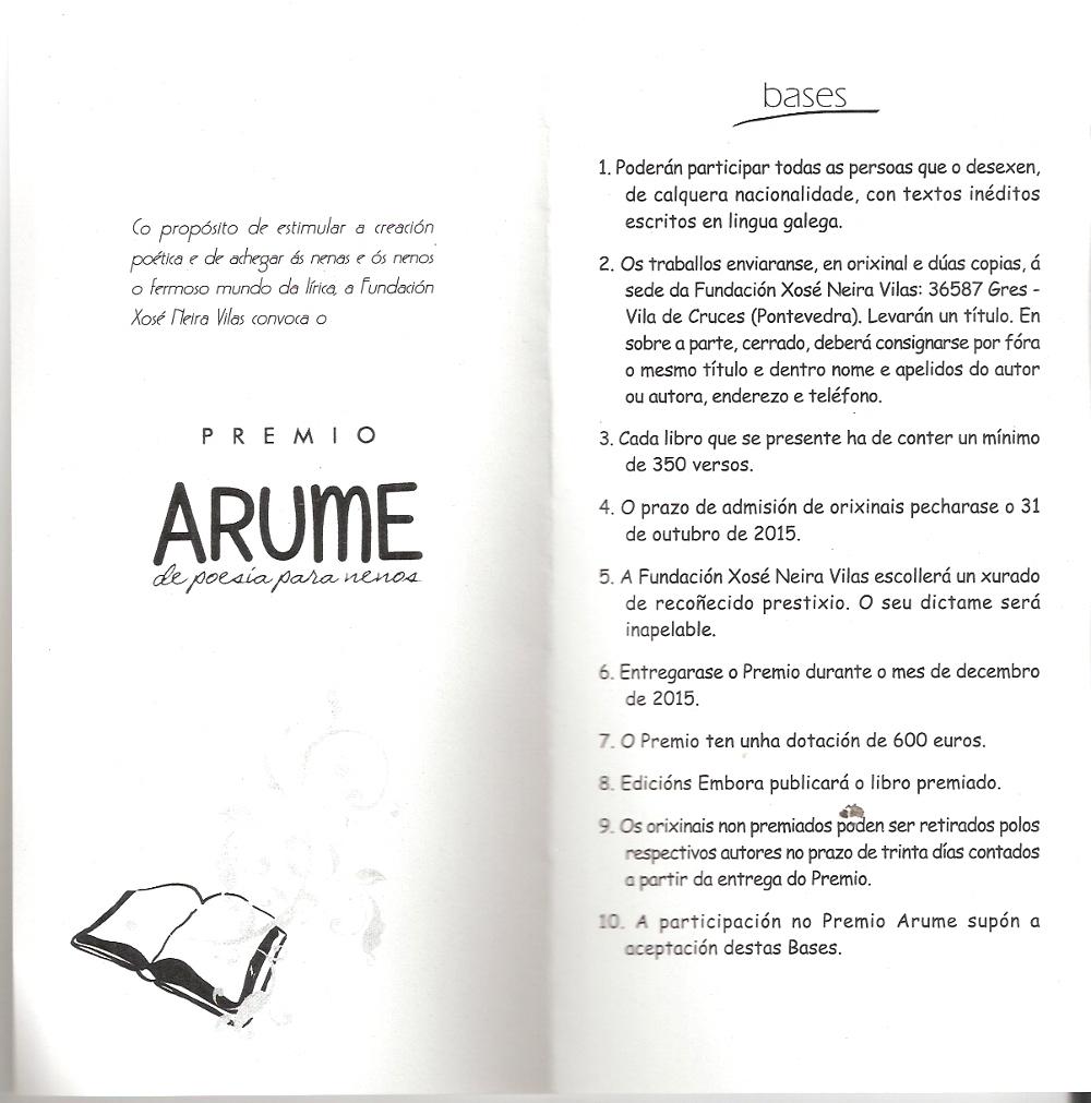 ARUME 2015 1