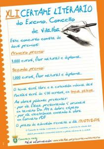 CERTAME-LITERARIO-2015web1