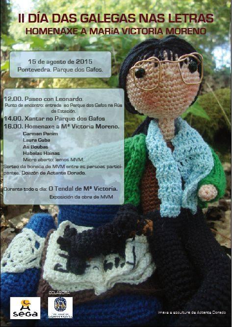cartaz_galegas_letras_2015