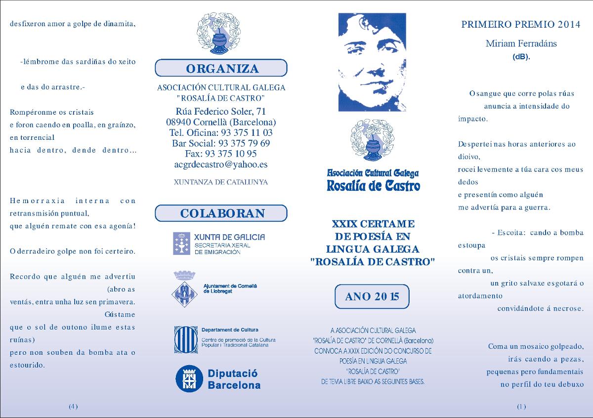 XXIX Certame Rosalía 1