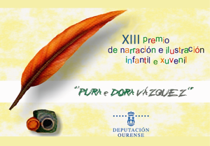 Premio Dora e Pura 2015