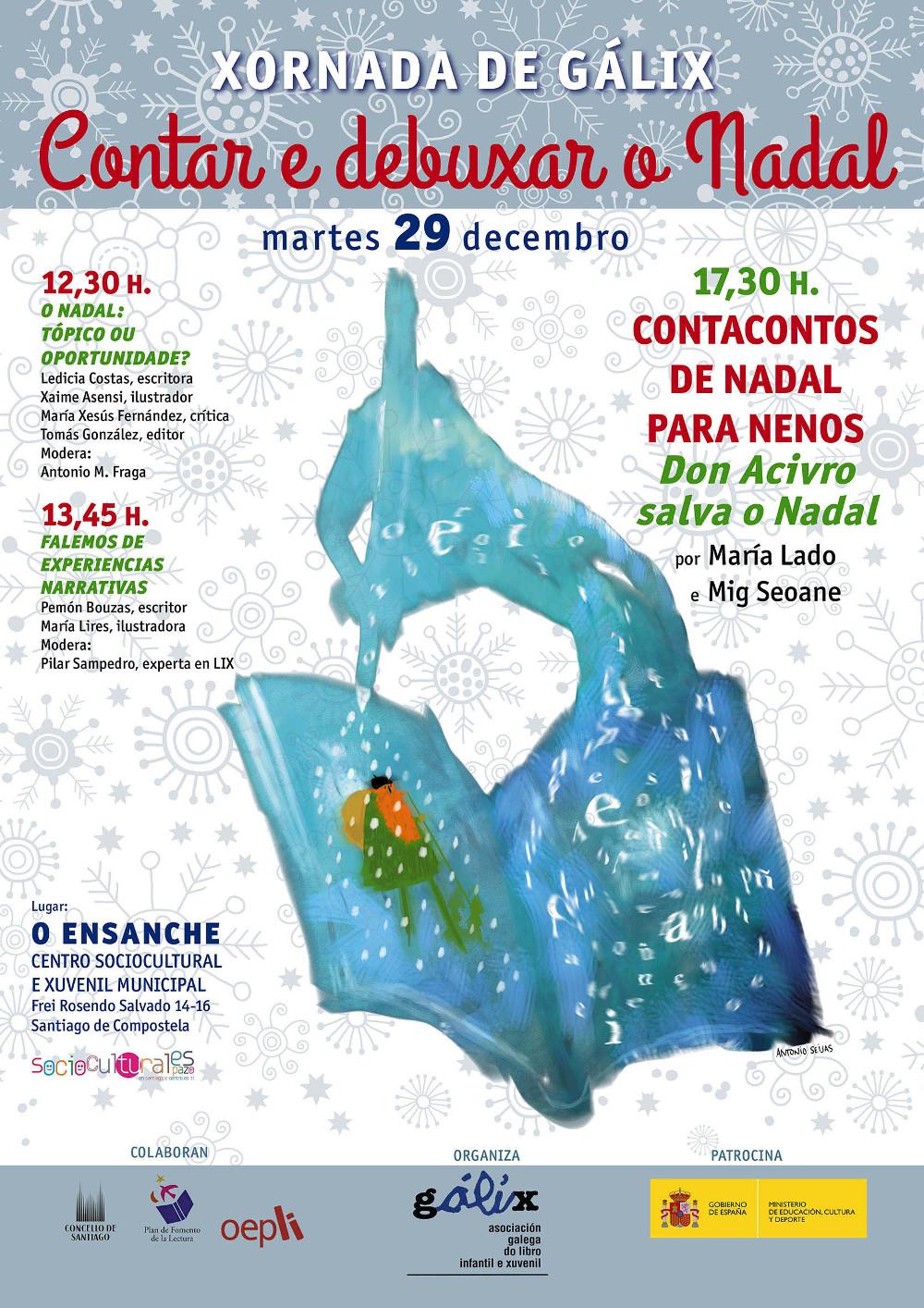 Evento GALIX dia 29 de decembro