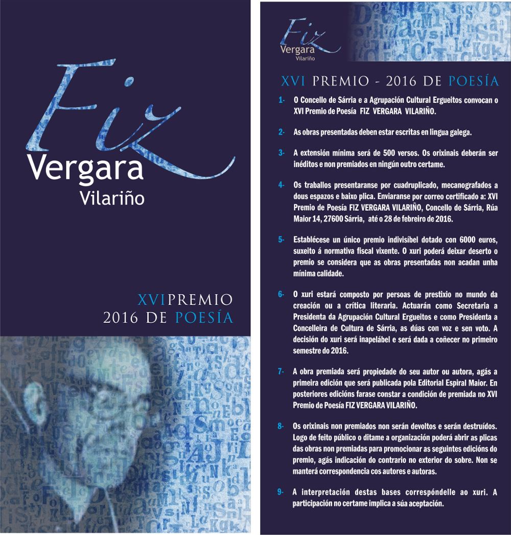Premio Fiz Vergara Vilariño 2016
