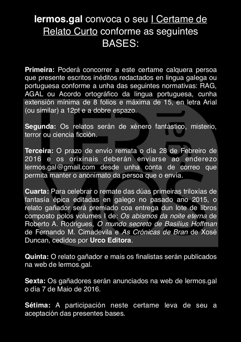 lermos_I_Certame_Relatos