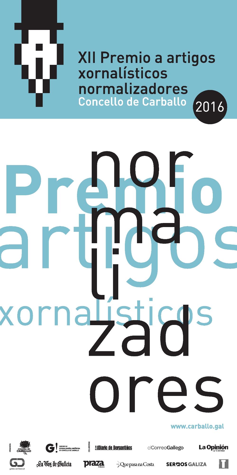 Bases Premios Artigos Normalizadores 2016 1