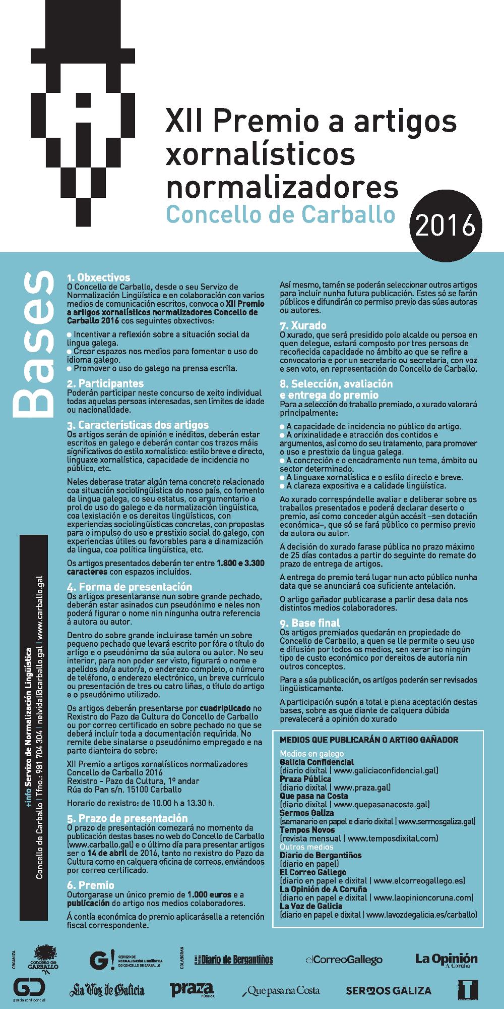 Bases Premios Artigos Normalizadores 2016 2