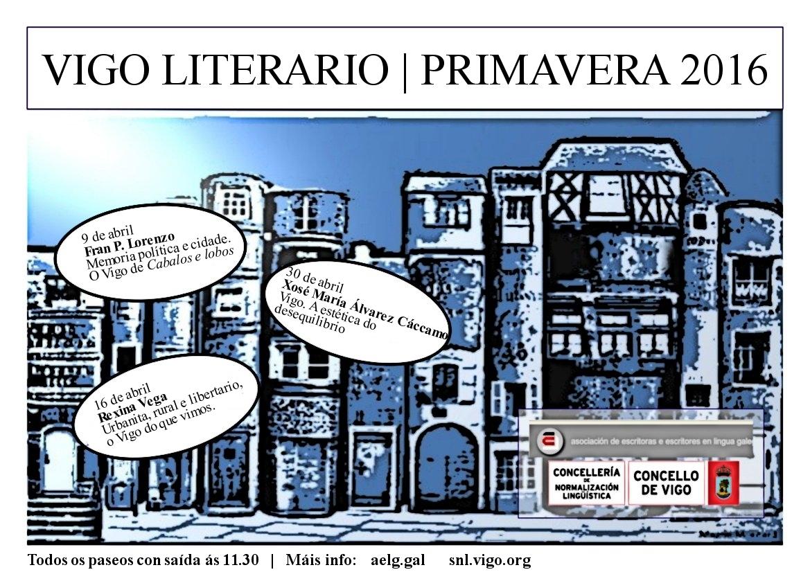 CartelVigoLiterarioPrimavera2016