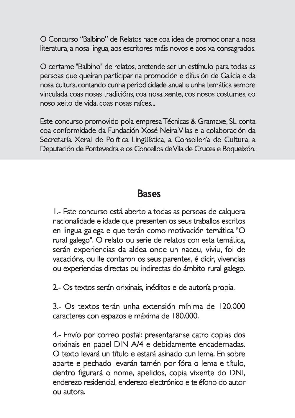 Concurso Balbino 2016 2