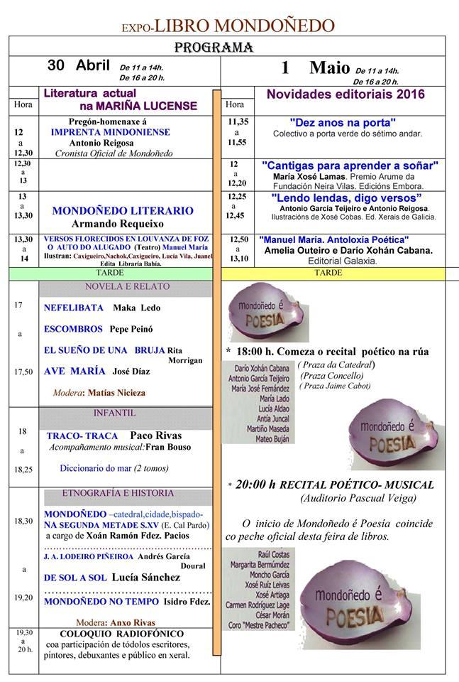 ExpoLIBRO 2016 (Programa)