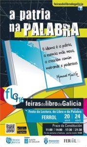 Feira do Libro de Ferrol 2016