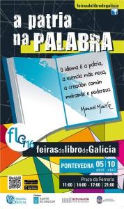 Feira do Libro de Pontevedra 2016