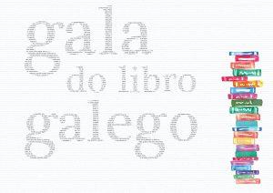 Gala do Libro Galego 2016