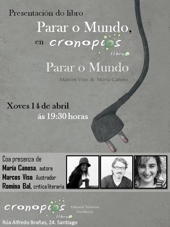 Para o Mundo Compostela