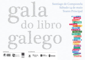 GalaDoLibroGalego2016