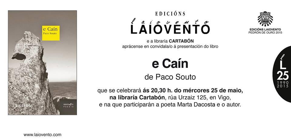 e Caín Vigo 2016 05