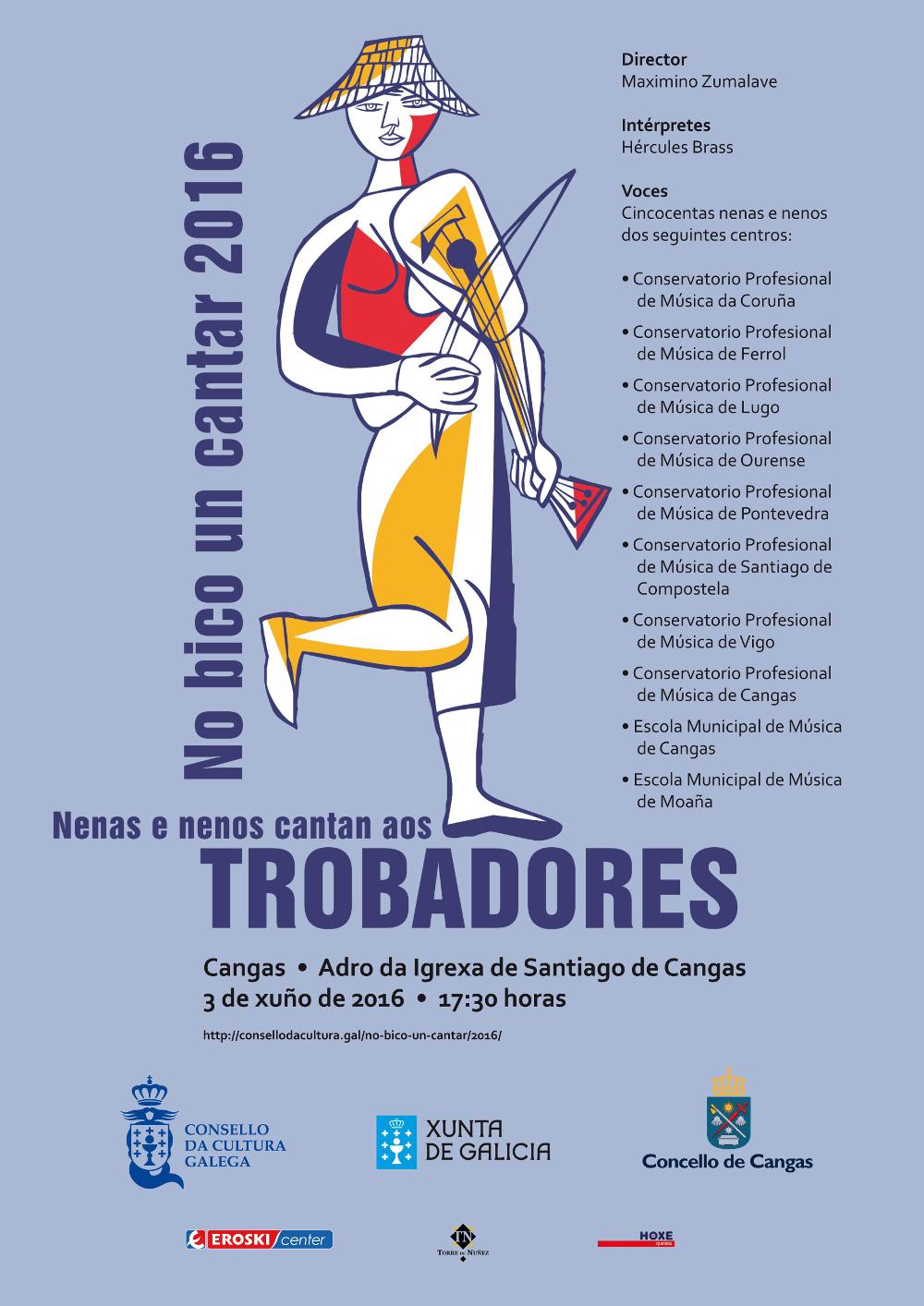 Cartel_TROBADORES