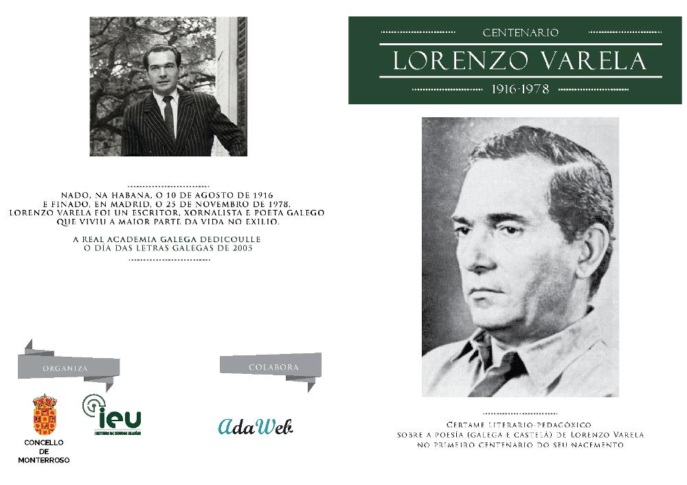 Certame Lorenzo Varela 2016 1