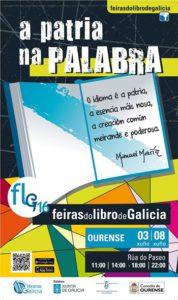 Feira do Libro de Ourense 2016 cartaz