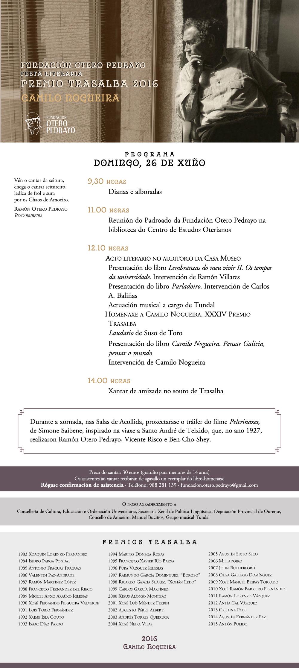 INVITACI_N_Premio_Trasalba_2016_