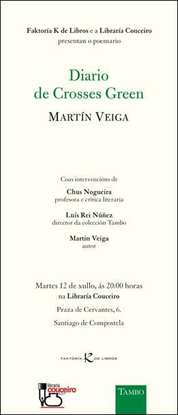 Martín Veiga Santiago 12-07
