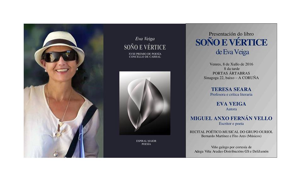 Soño e vértice Eva Veiga A Coruña