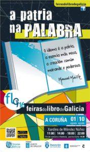 Feira do Libro da Coruña 2016 cartaz