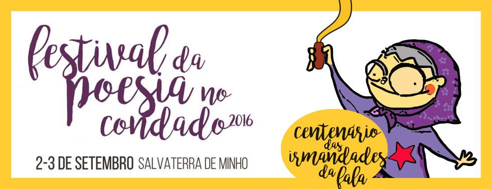 Festival Condado 2016