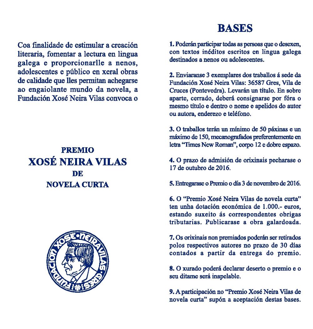 premio-xose-neira-vilas-de-novela-curta-2016-2