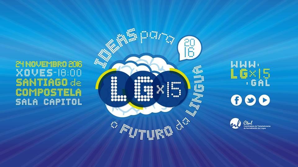 lgx15-2016