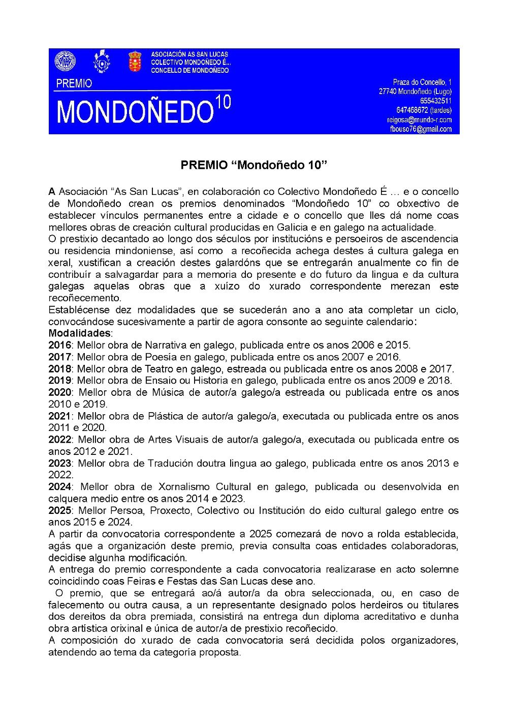 premios-mondonedo-10-1