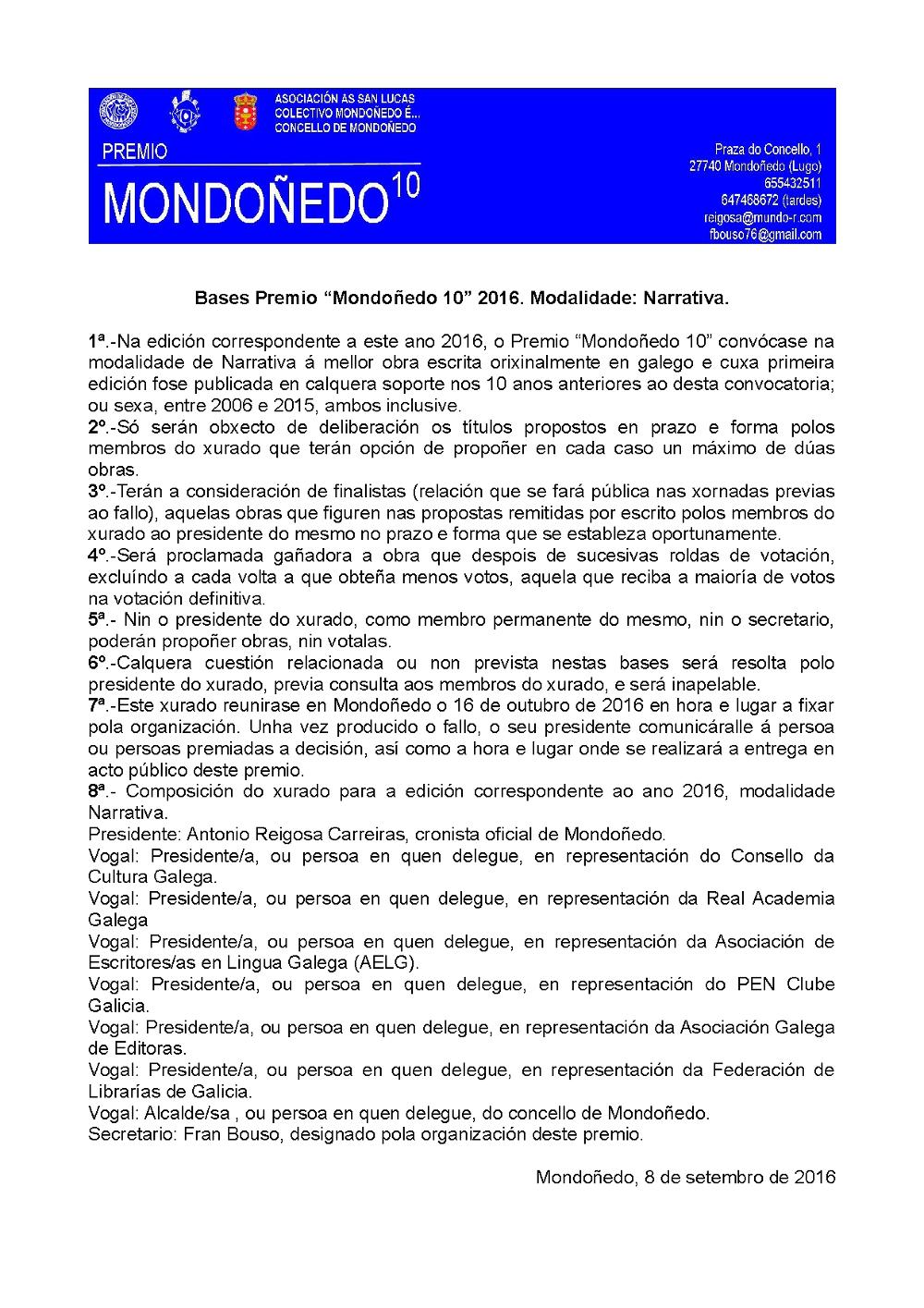 premios-mondonedo-10-2