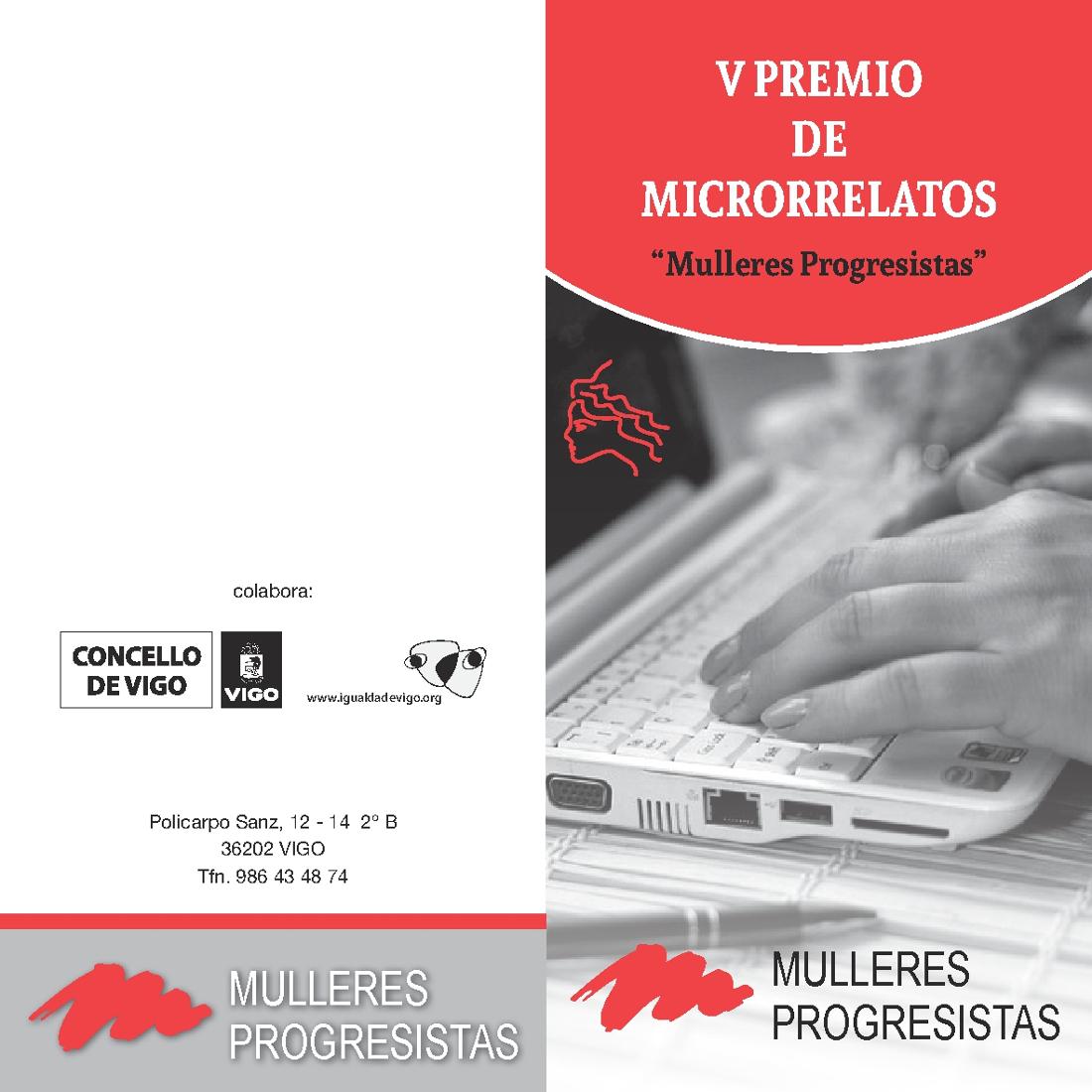 v-premio-de-microrrelatos-mulleres-progresistas-2016-1