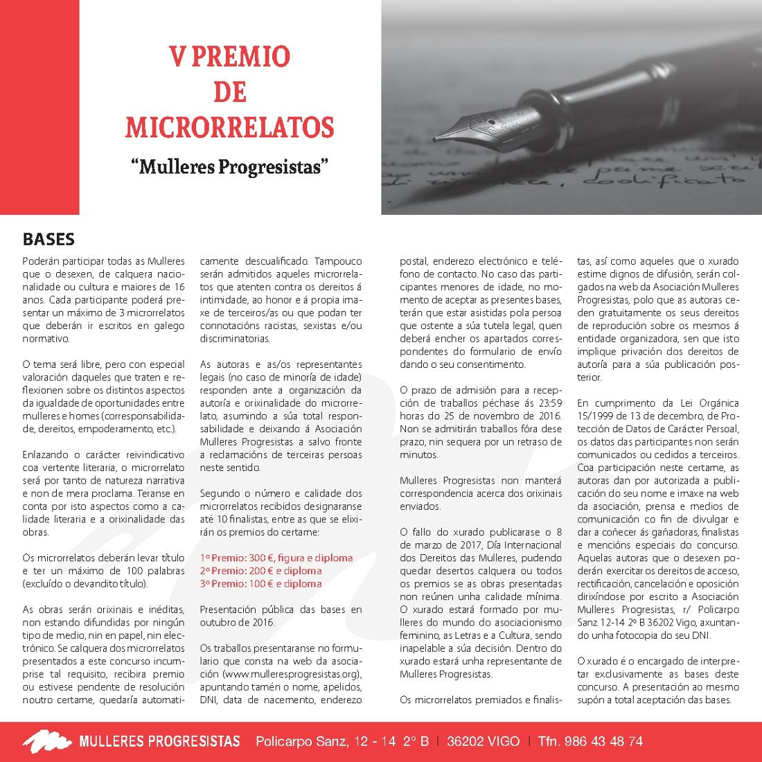 v-premio-de-microrrelatos-mulleres-progresistas-2016-2